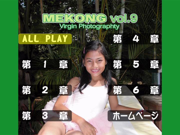 Mekong Vol 9
