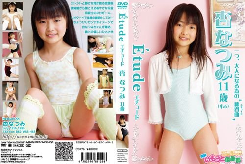Natsumi An