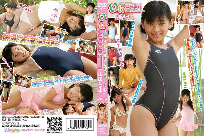 Bishoujo Gakuen 13