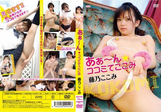 Fuji Kokomi Ах - Pick-Up Kokomi