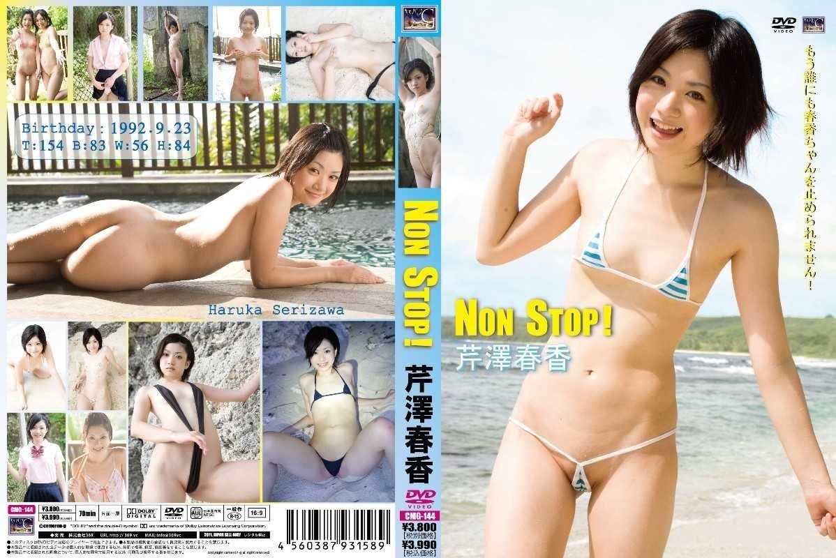 Haruka Serizawa - Non Stop