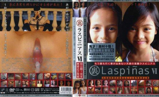 Laspinas VI