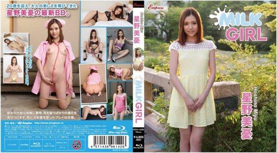 Miyu Hoshino - Milk Girl