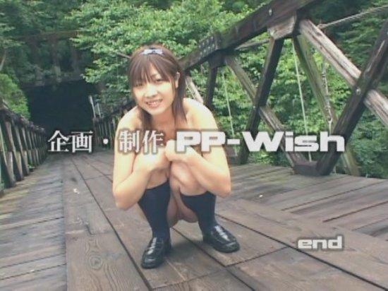 Wish Blue 01