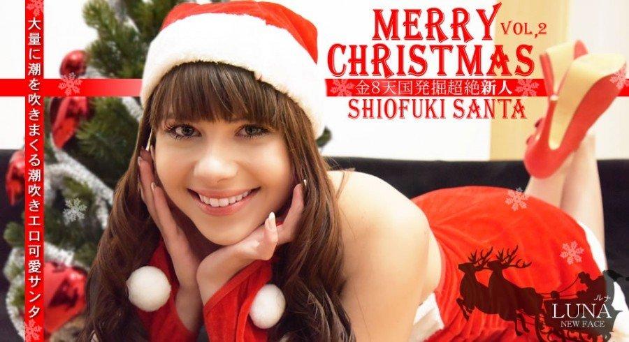 Merry Christmas Luna Rival Vol2