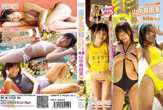 Miyoshi Girls  Vol.48 Part 5