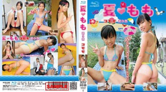 Momo Como - Summer Swimwear Underwear