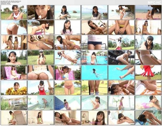Mei Oda - New Sun