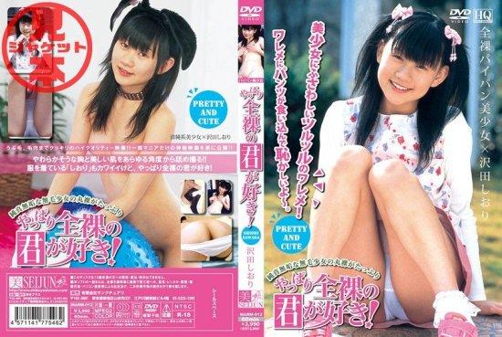 Shiori Sawada - Pretty Cute
