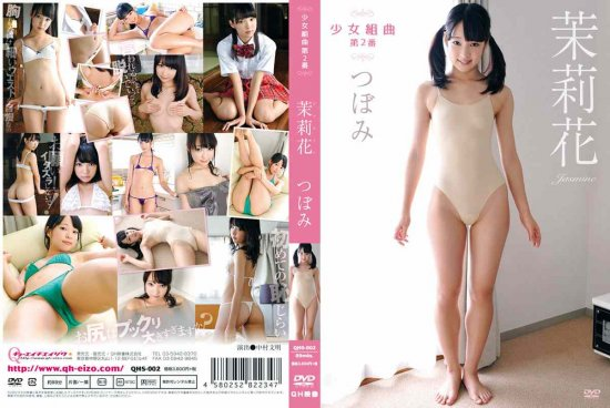 Girl Jasmine - First Potpourri 2