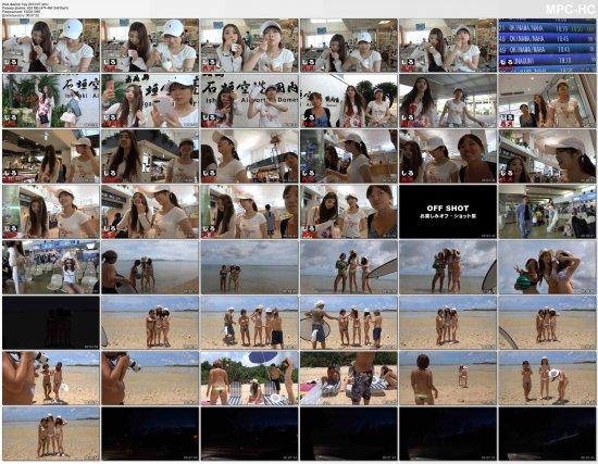 Teen Bikini Girls Cum Inside Orgy
