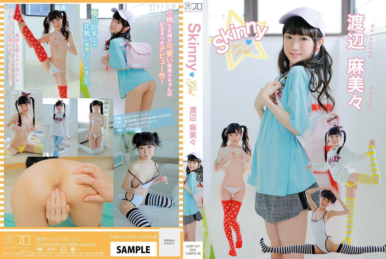 Mamimi Watanabe - Skinny Girl