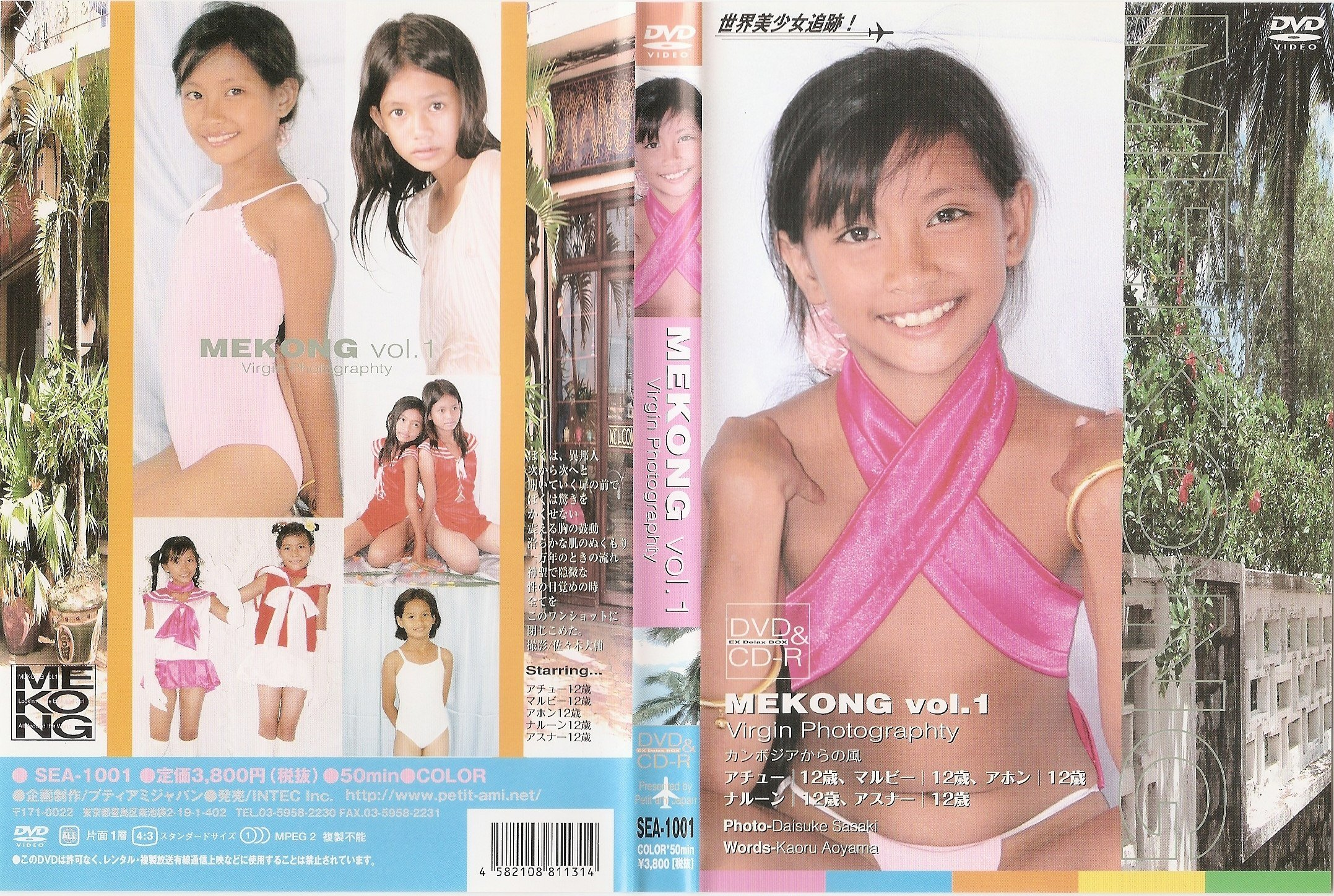 Mekong Vol 1