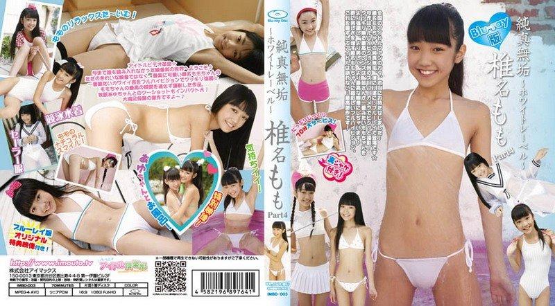 White Label 4