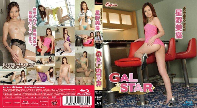 Miyu Hoshino - Gal Star