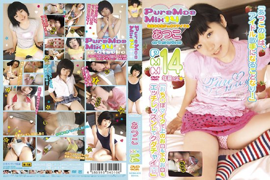Pure Moe Mix 14