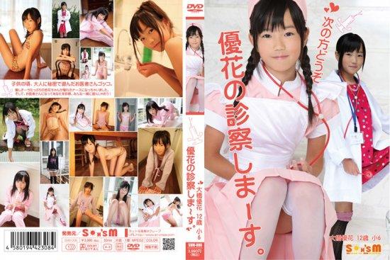 Yuka Oohashi