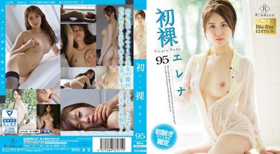 Elena Hatsuhadaka - Virgin Nude Exclusive HD
