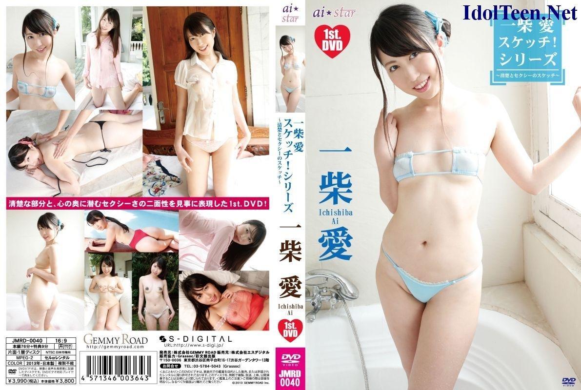 Ai Ichishiba - Series Neat and Sexy of the Sketch