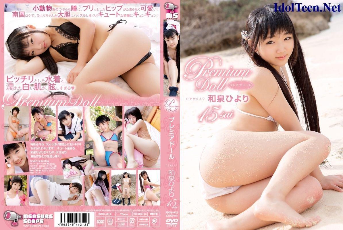 Izumi Hiyori - Premium Doll