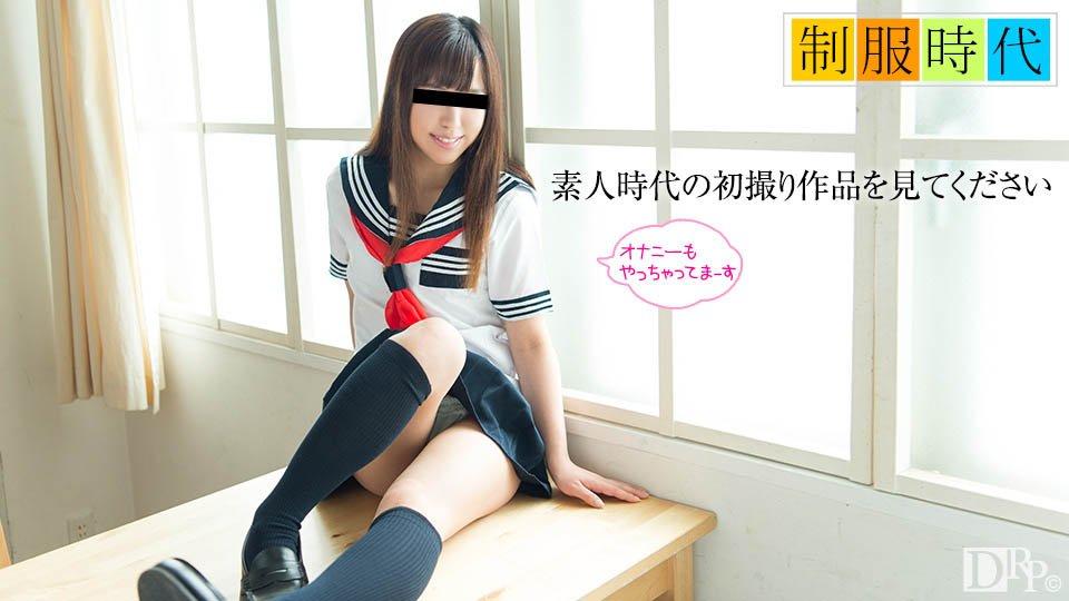 Kiriyama Akari - Natural Musume